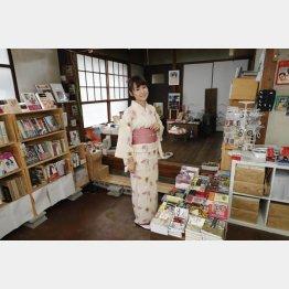 カストリ書店(C)日刊ゲンダイ