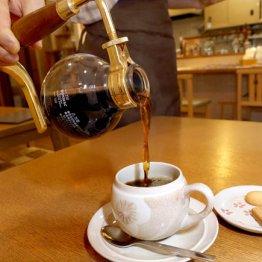 「かふぇ さくら」1000円の価値あるコーヒーが400円で