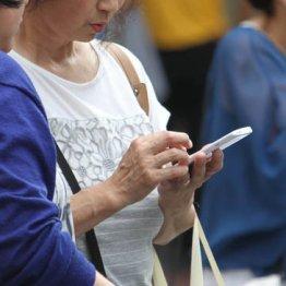 楽天のキャリア参入は高すぎる携帯電話料金に風穴開けるか