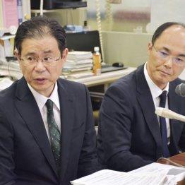 不正融資で業務改善命令 「東日本銀行」は氷山の一角か