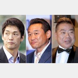 左から長嶋一茂、松木安太郎、出川哲朗(C)日刊ゲンダイ
