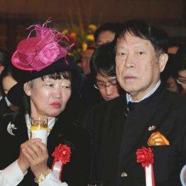 アパホテル社長の元谷芙美子氏(左)と、アパグループ代表の元谷外志雄氏