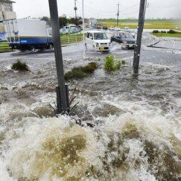 """マンホール吹き出たら避難…都市が溺れる""""内水氾濫""""の恐怖"""