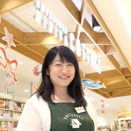 「出会い系サイトで70人と実際に会ってその人に合いそうな本をすすめまくった1年間のこと」花田菜々子氏