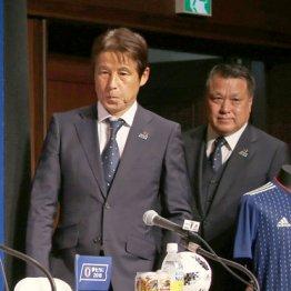 田嶋会長(右)にはサポーターからの不満も少なくない