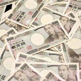 出資法違反で逮捕 15憶円かき集めた66歳元占い師の錬金術