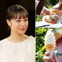 広瀬すずも食べた1番人気のラクレットオーブン(上)とアイスクリーム