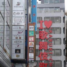 日本人妻の実家の経済力と自身の商才で店を次々とオープン