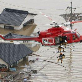 豪雨災害で注目 救助ヘリに助けられたら費用請求される?