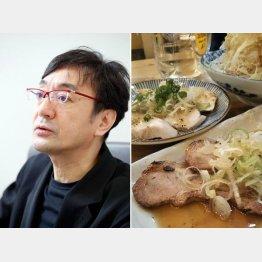 村上雅彦さん(右は手前が豚チャーシュー、奥が鶏チャーシュー)(C)日刊ゲンダイ