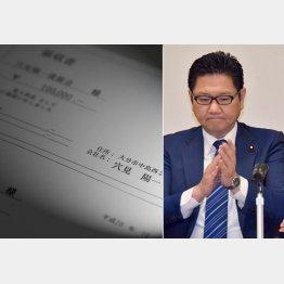 会社名が「穴見陽一」(左)/(C)日刊ゲンダイ