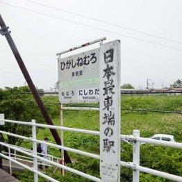 釧路~根室 日本最東端のローカル線と海鮮グルメの旅