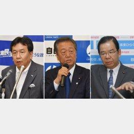 左から枝野幸男立憲民主代表、小沢一郎自由党代表、志位和夫共産党委員長(C)日刊ゲンダイ