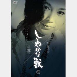「しとやかな獣」DVD(2,800円+税)発売・販売:KADOKAWA