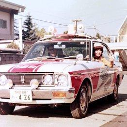 残間里江子さん<3>「三島由紀夫自決」速報中と知らずに…