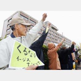 秋田県庁前で反対運動(C)共同通信社