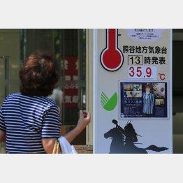 暑さにうんざり(熊谷市)(C)日刊ゲンダイ