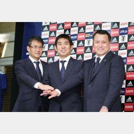 会見で「オールジャパンで戦うチーム作りを継承して進化させていきたい」と話した(C)日刊ゲンダイ