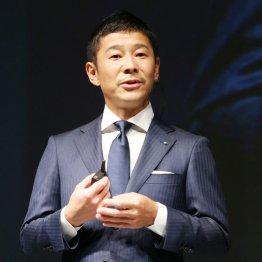 球界参入を表明したZOZO前澤社長(C)日刊ゲンダイ