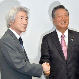 原発の「再稼働阻止」には小泉元首相の力が欠かせない