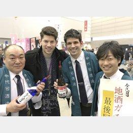 かつて新潟の今代司酒造で広報マネジャーを努めていたジェロム・リードさん(中央右)