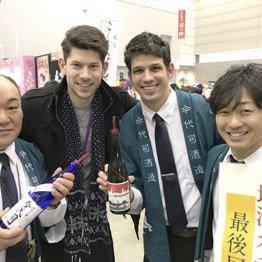 リンゴとバナナ 外国人に日本酒を紹介するなら単語2つでOK
