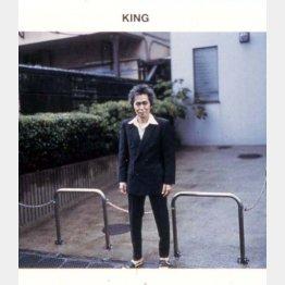 アルバム「KING」から