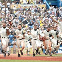 29日に東東京大会を制した二松学舎大付ナイン
