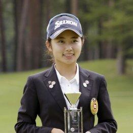 通算11アンダーで3位に入り、ベストアマチュア賞の安田祐香