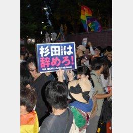 5000人が集まった(27日夜)(C)日刊ゲンダイ