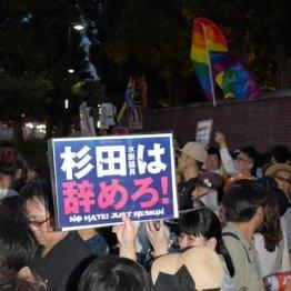 5000人が集まった(27日夜)