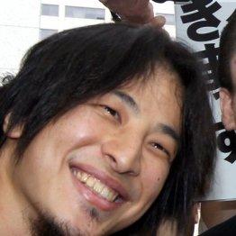 2ちゃんねる開設・ひろゆき<後編>ニコニコ動画の誕生秘話