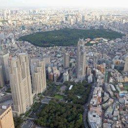 繁華街なのに近所迷惑? 新宿区デモ禁止の根拠が凄まじい
