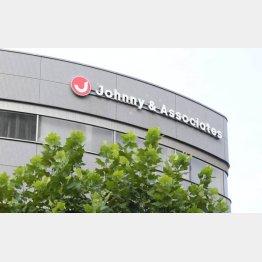 ジャニーズ事務所が入る港区赤坂の「SME乃木坂ビル」(C)日刊ゲンダイ