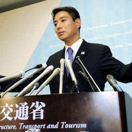 JAL倒産<上>民主党政権が「実績」づくりに利用したのか