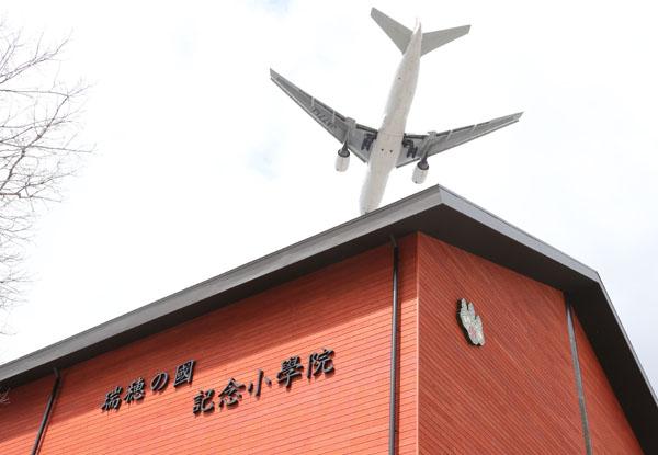 森友学園 瑞穂の國記念小學院(C)日刊ゲンダイ