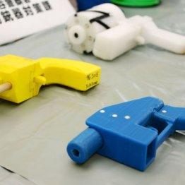 神奈川県警が押収した3Dプリンターで造った殺傷能力のある樹脂製の銃