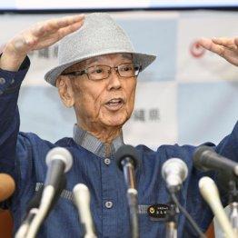 埋め立て承認の「撤回」という翁長沖縄知事の大勝負の行方