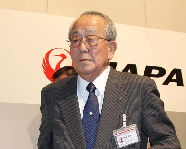 3ページ目)JAL倒産<下>稲盛和夫...