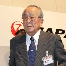 JAL倒産<下>稲盛和夫会長「日航は八百屋も経営できず」