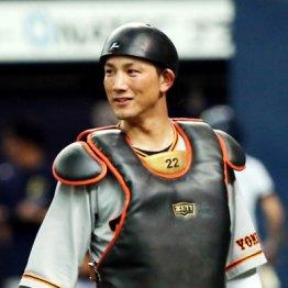 巨人村田HCが明言の「捕手相性制」で小林に他球団が熱視線