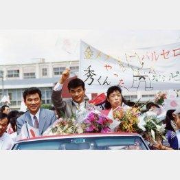 バルセロナ五輪金メダルで両親と地元をパレード(92年、愛知県大阪市で)/(提供写真)