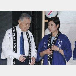 森会長(左)はサマータイムを導入などと言いだした(C)日刊ゲンダイ