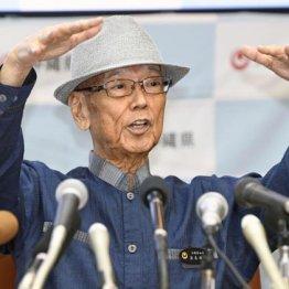 翁長知事の辺野古埋め立て承認の撤回は沖縄県民の意思