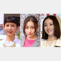 (左から)前田敦子、早見あかり、石原さとみ(C)日刊ゲンダイ