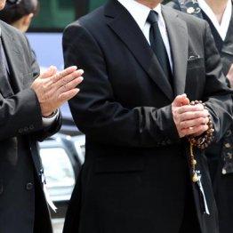 葬儀ポータル展開 ライフエンディング支える「鎌倉新書」