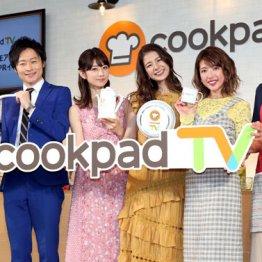 """クックパッド<上>""""生鮮食品ネットスーパー""""に進出の成否"""