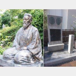 """鉄舟座像(左)と西郷との""""会談の聖地""""(右)(C)日刊ゲンダイ"""