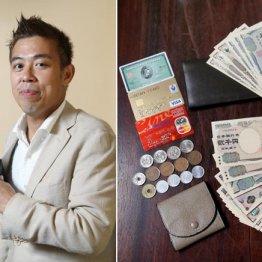 将棋棋士・真田圭一さん 紙幣&硬貨を全種類で常時10万円