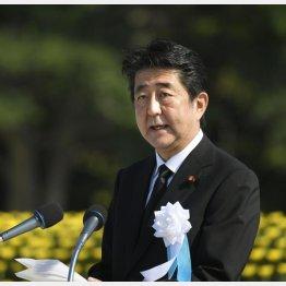 平和記念式典であいさつする安倍首相(C)共同通信社